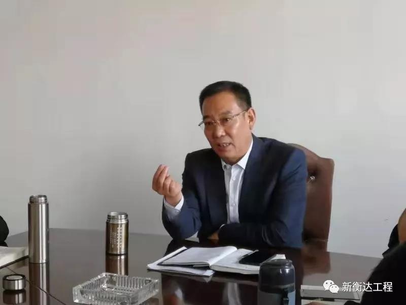 以企业文化,谈立企初心——董事长白洪伟在内训班上的企业文化讲座